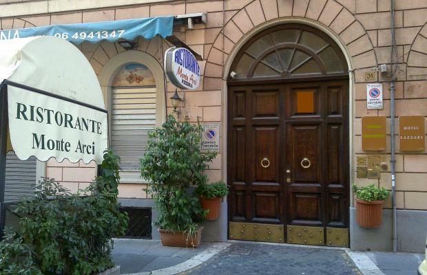 фото отеля Castelfidardo изображение №1