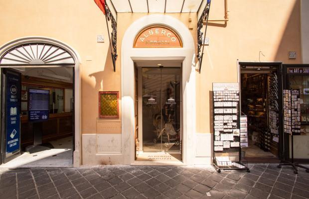 фото Hotel Abruzzi изображение №6