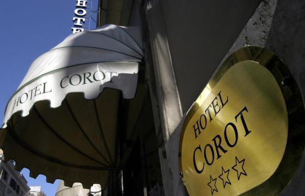 фото отеля Corot изображение №5