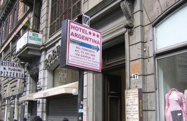 фото отеля Argentina изображение №1