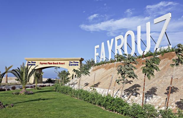фото отеля The Three Corners Fayrouz Plaza Beach Resort Hotel Marsa Alam изображение №29