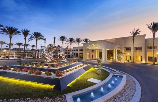 фотографии отеля Rixos Seagate Sharm (ex. Tropicana Grand Azure, LTI Grand Azure Resort) изображение №7