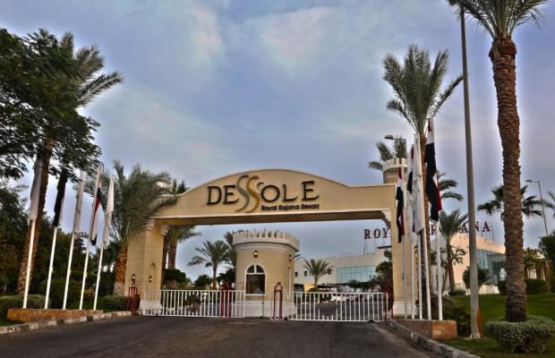фото Dessole Royal Rojana Resort изображение №10