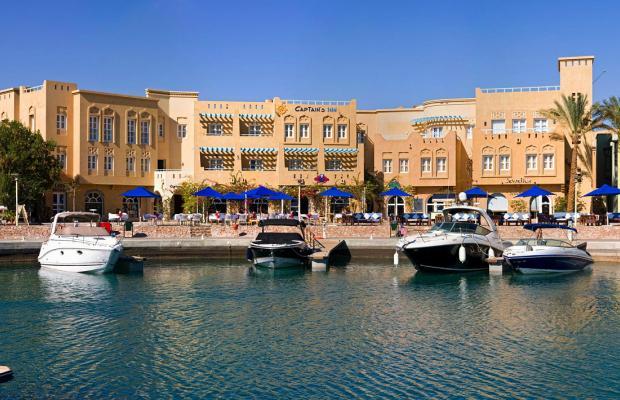 фото отеля Captain's Inn (ex. Marina El Gouna) изображение №1