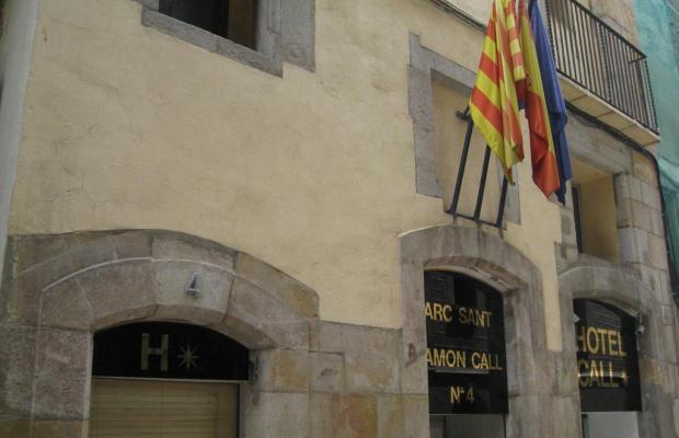 фотографии отеля Hotel Call изображение №7