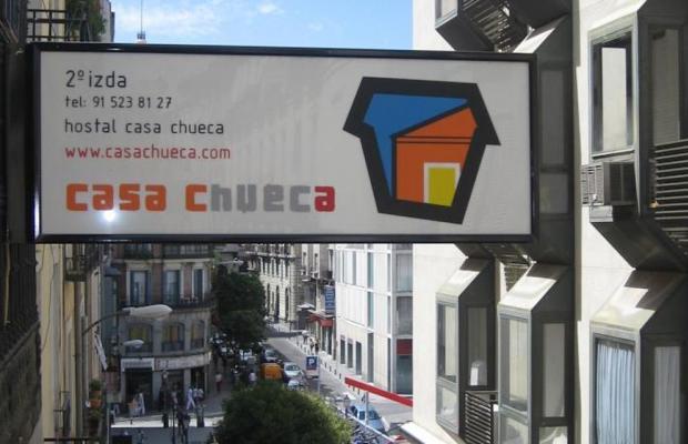 фотографии отеля Hostal Casa Chueca (ex. Hispadomus) изображение №11