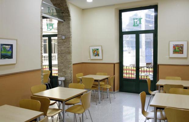 фото отеля El Jardi изображение №5