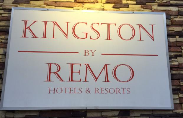 фото Kingston By Remo Hotels (ex. Osama Grand By Remo Hotels) изображение №2