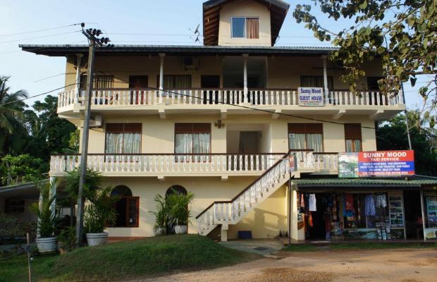 фото отеля Sunny Mood Guest House изображение №1