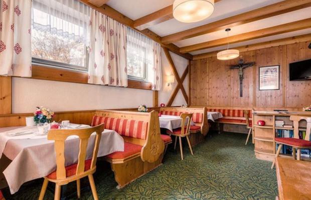 фото отеля Haus Chrysanth изображение №5