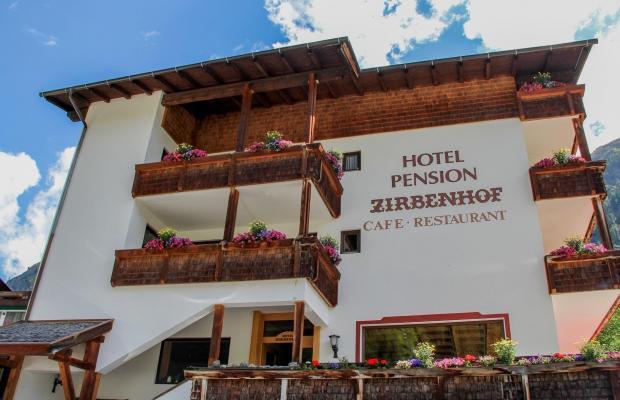 фото отеля Zirbenhof изображение №53