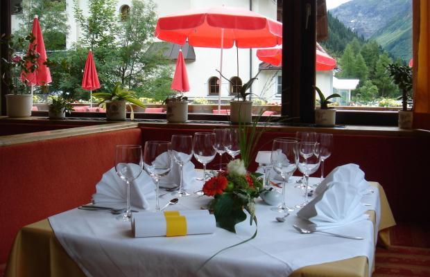 фото отеля Zirbenhof изображение №21