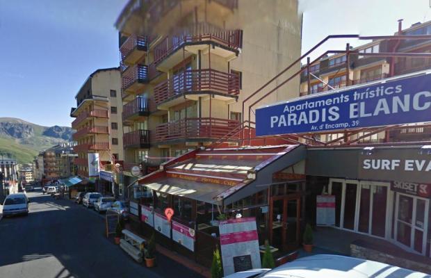фотографии отеля Paradis Blanc Apartments изображение №11