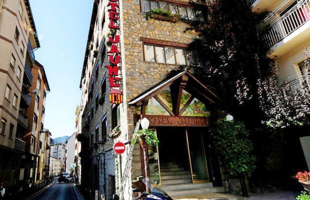 фото Hotel Jaume I изображение №14