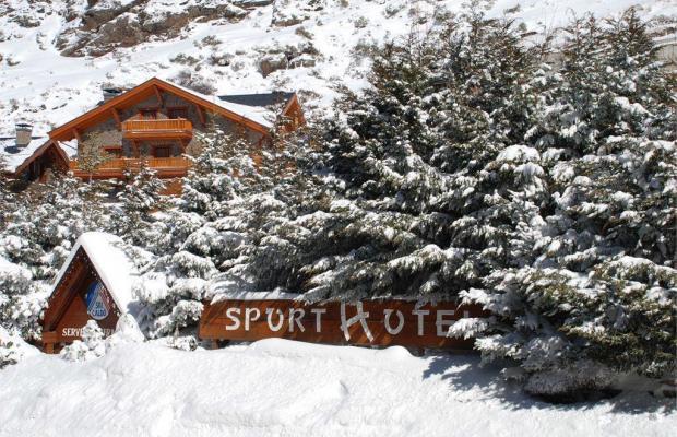 фото отеля Sport Hotel изображение №1