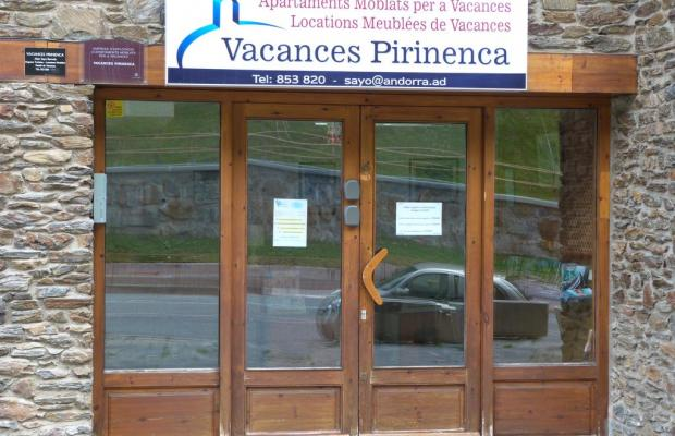 фото Vacances Pirinenca изображение №10