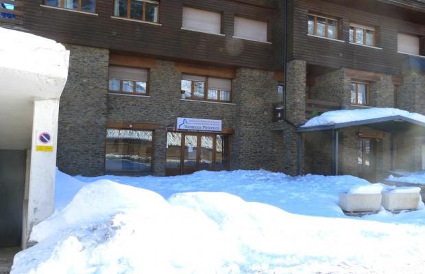фото отеля Vacances Pirinenca изображение №9