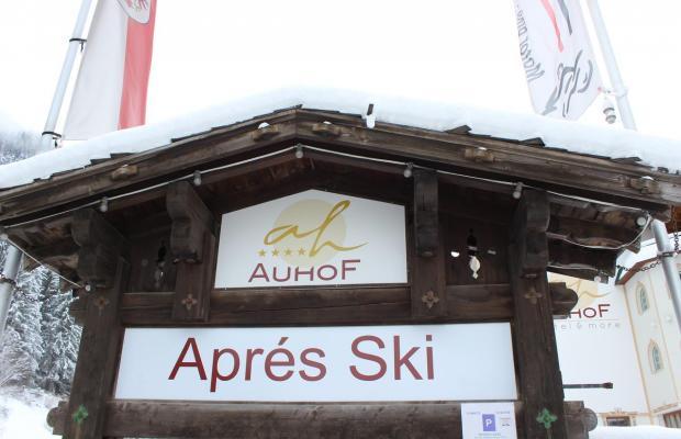 фото Hotel Auhof изображение №6