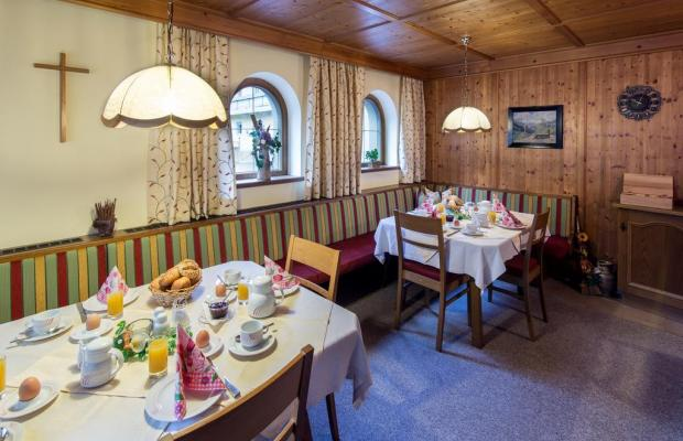 фотографии отеля Haus Hochland изображение №7
