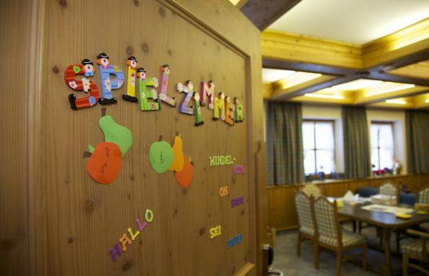 фотографии отеля Hintertuxerhof изображение №7