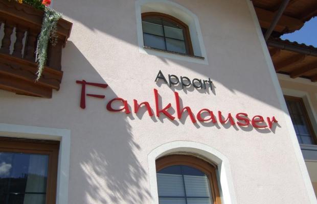 фото Fankhauser C2 изображение №2