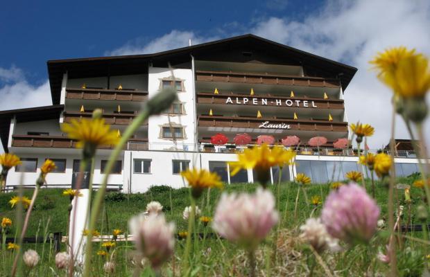 фото Alpenhotel Laurin изображение №46