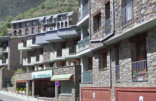 фото отеля El Pedral изображение №1