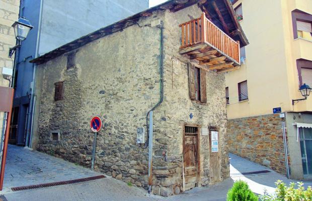 фотографии отеля El Pedral изображение №3