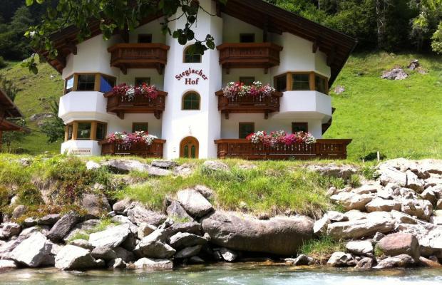 фото отеля Steglacher Hof изображение №1
