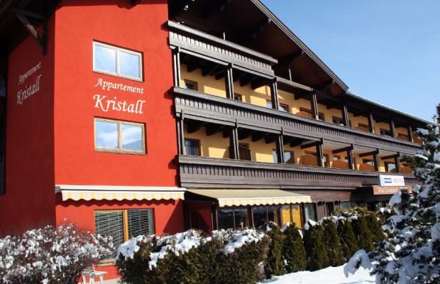 фото Appartement Kristall изображение №2