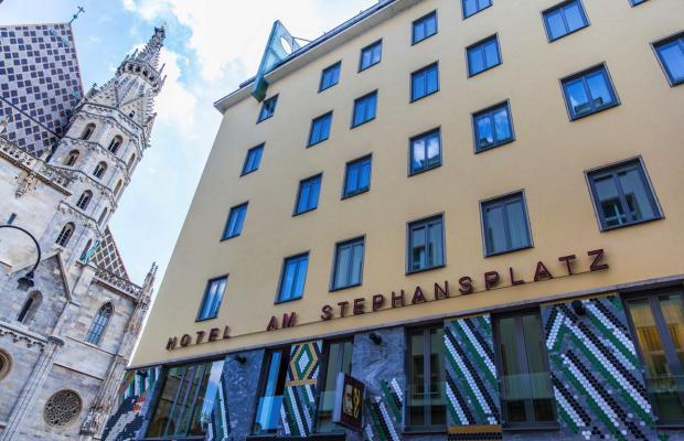 фото отеля Am Stephansplatz изображение №1