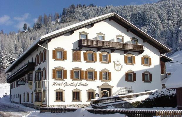 фото отеля Fuchs изображение №1