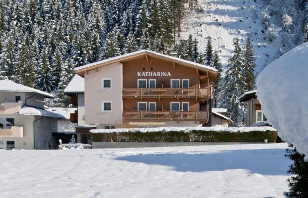 фото отеля Apartmenthaus Katharina изображение №1