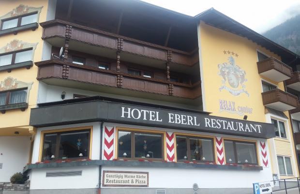 фото отеля Eberl изображение №1