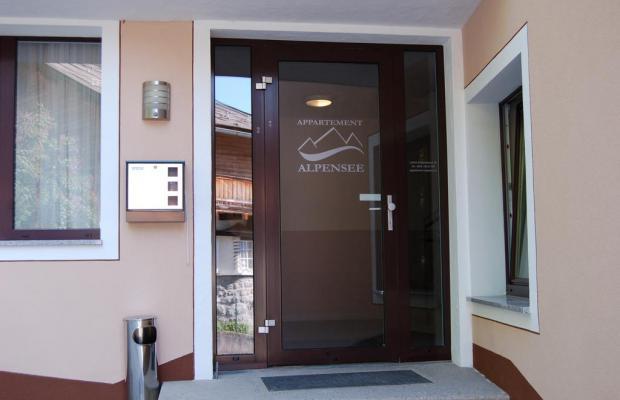 фото отеля Alpensee (ex. Grinzing) изображение №37