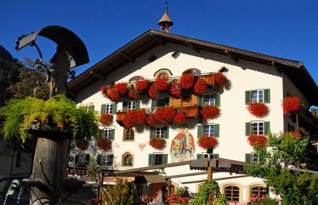 фотографии Alpenhotel Kramerwirt изображение №4