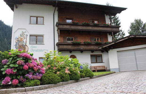 фото отеля Haus Christophorus (ex. Kroell Franziska APT) изображение №25