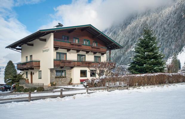 фото отеля Gastehaus Hornegger изображение №1