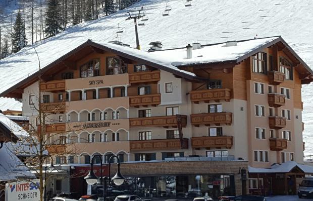 фото отеля Salzburgerhof изображение №53