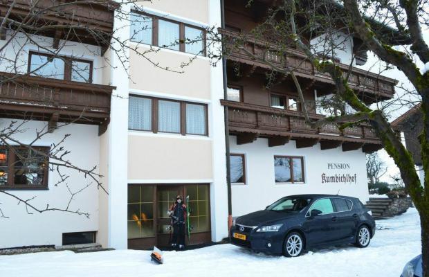 фото отеля Kurnbichlhof изображение №5