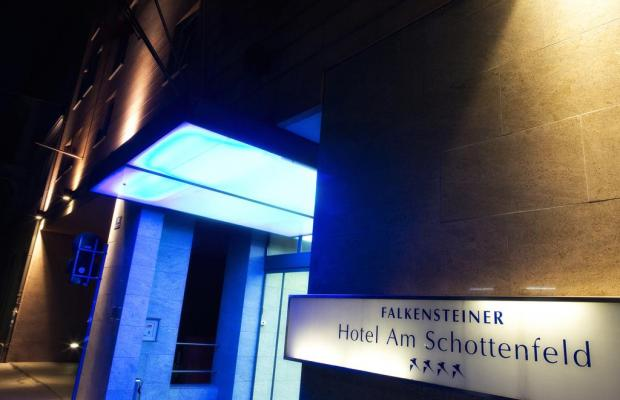 фото отеля Falkensteiner  изображение №5