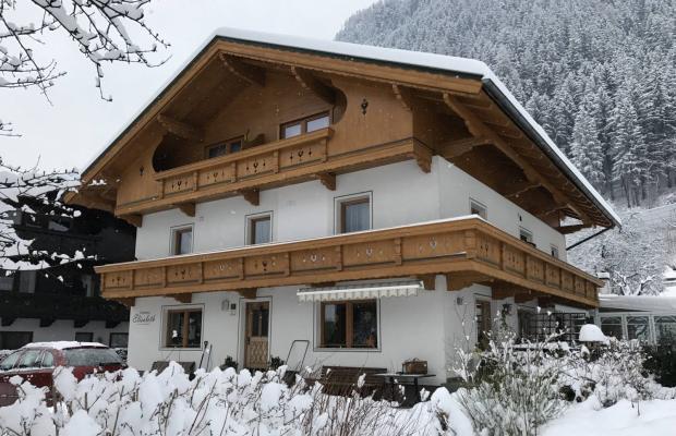 фото отеля Gastehaus Elisabeth (ex.  Schuhhaus Kroll; Pension Elizabeth) изображение №1
