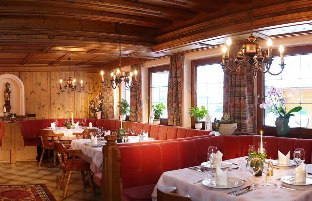 фотографии отеля Alpenhof Kristall изображение №27