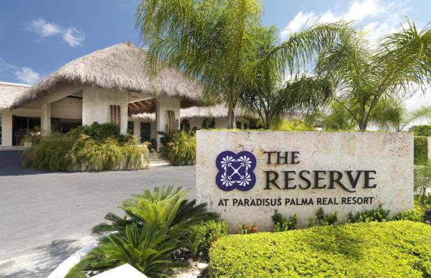 фото The Reserve Paradisus Palma Real изображение №34