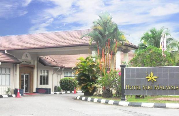 фото отеля Seri Malaysia Taiping изображение №33