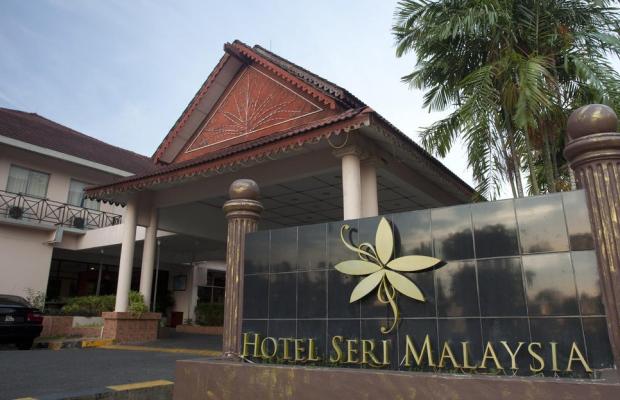 фото Seri Malaysia Alor Setar изображение №14