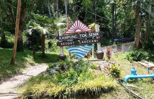 фото Kampung Tok Senik Resort изображение №2