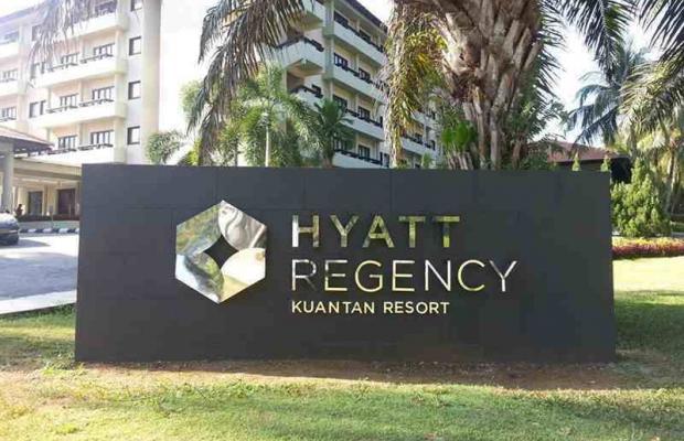 фото Hyatt Regency Kuantan Resort изображение №6