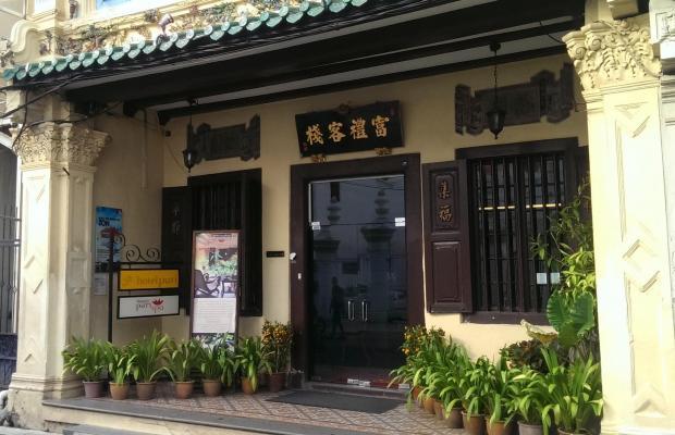 фотографии отеля Puri Melaka изображение №27
