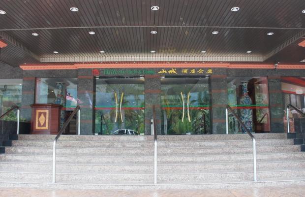 фотографии отеля Hillcity изображение №19